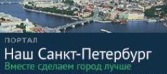 Информационный портал Наш город